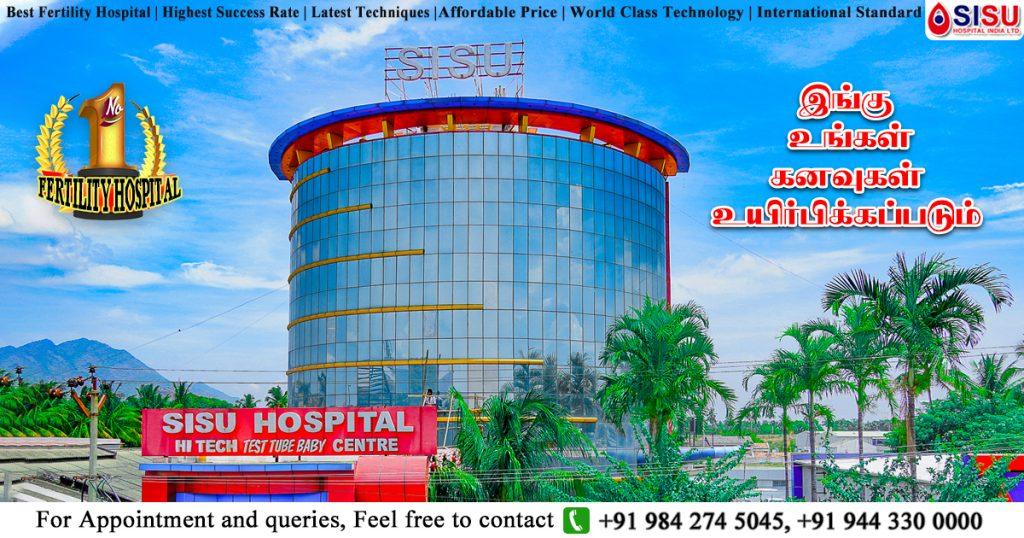 SISU HOSPITAL